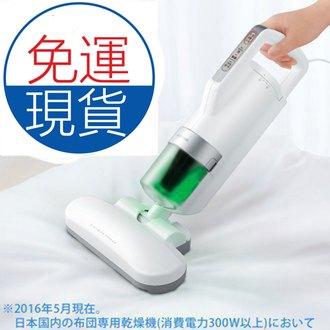 日本代購 IRIS OHYAMA IC-FAC2 除螨機 除蹣器(主機內附排氣/集塵濾網各一)