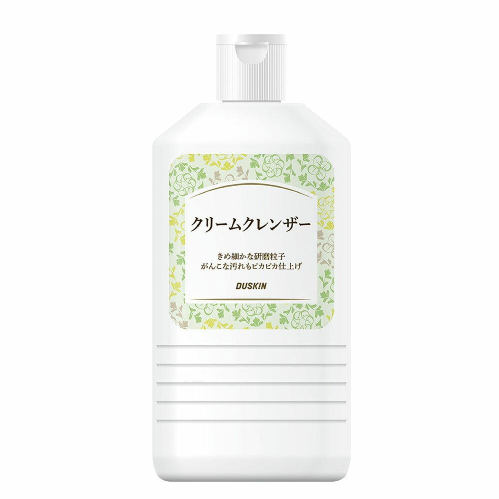 DUSKIN 福利品-頑垢粒潔劑 500g *廚房、浴室,頑垢剋星 1