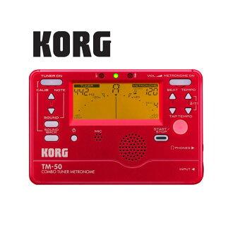 日本 KORG TM-50 全功能 調音器 / 節拍器