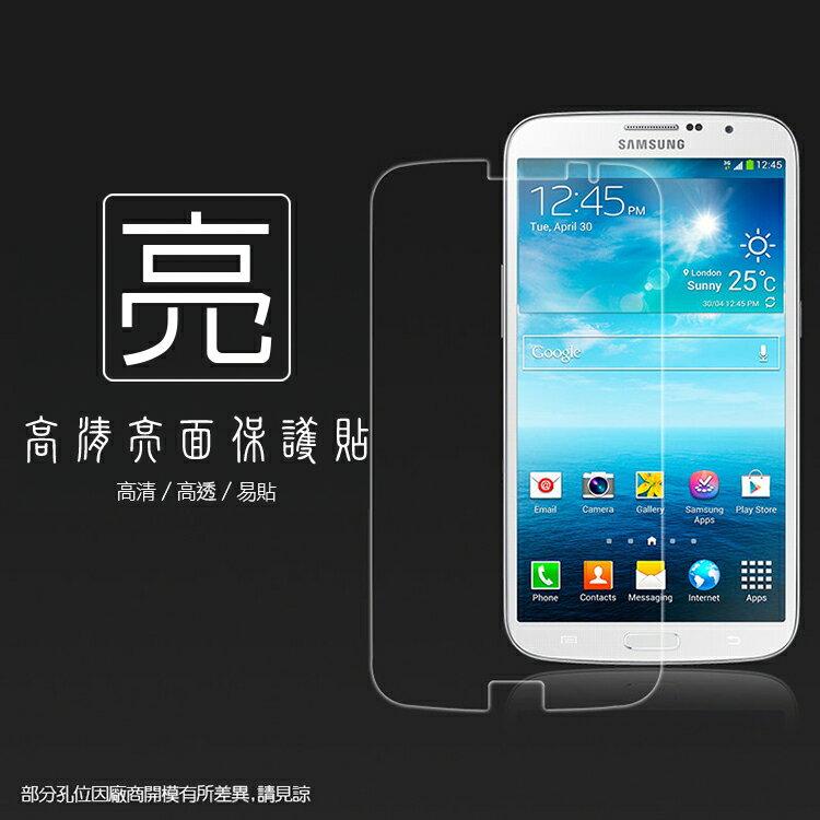 亮面螢幕保護貼 SAMSUNG 三星 i9200 Galaxy Mega 6.3 保護貼 亮貼 亮面貼