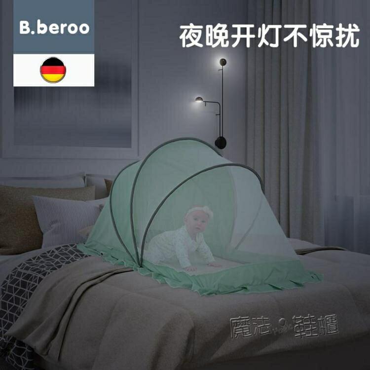 嬰兒蚊帳罩可摺疊免安裝家用寶寶全罩式幼兒童小床蚊帳防蚊蒙古包