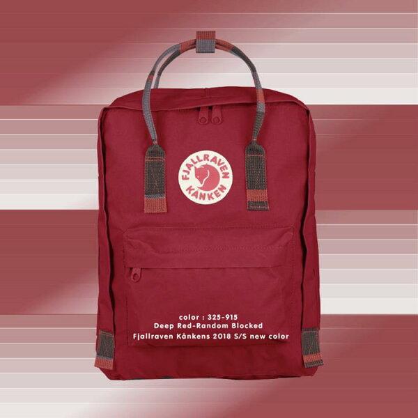 Fjallraven小狐狸KankenClassic瑞典書包空肯包後背包23510325-915深紅多彩色塊提把新色