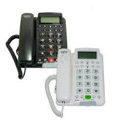 台灣哈理 三洋 SANYO 來電顯示有線電話 TEL-011 白/黑  2色