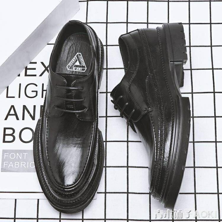 皮鞋男休閒百搭正裝商務英倫風軟皮韓版厚底黑色婚鞋夏季透氣新款