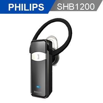 【迪特軍3C】PHILIPS 飛利浦 SHB1200 單聲道藍牙耳筒