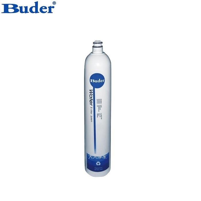BUDER普德RO-1207 DC Resin食品級樹脂濾心(RO1207) DC系列適用 抑垢 硬水軟化 大大淨水