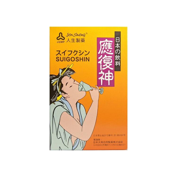 【憨吉小舖】人生製藥 應復神飲液(50ml/瓶)