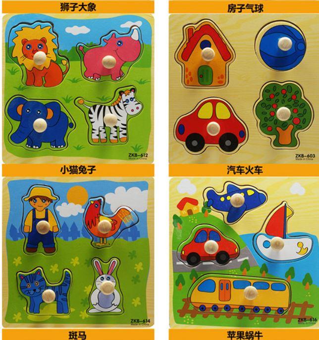 【省錢博士】木製拼板小手抓板/益智拼圖/木釘木質嵌板動物