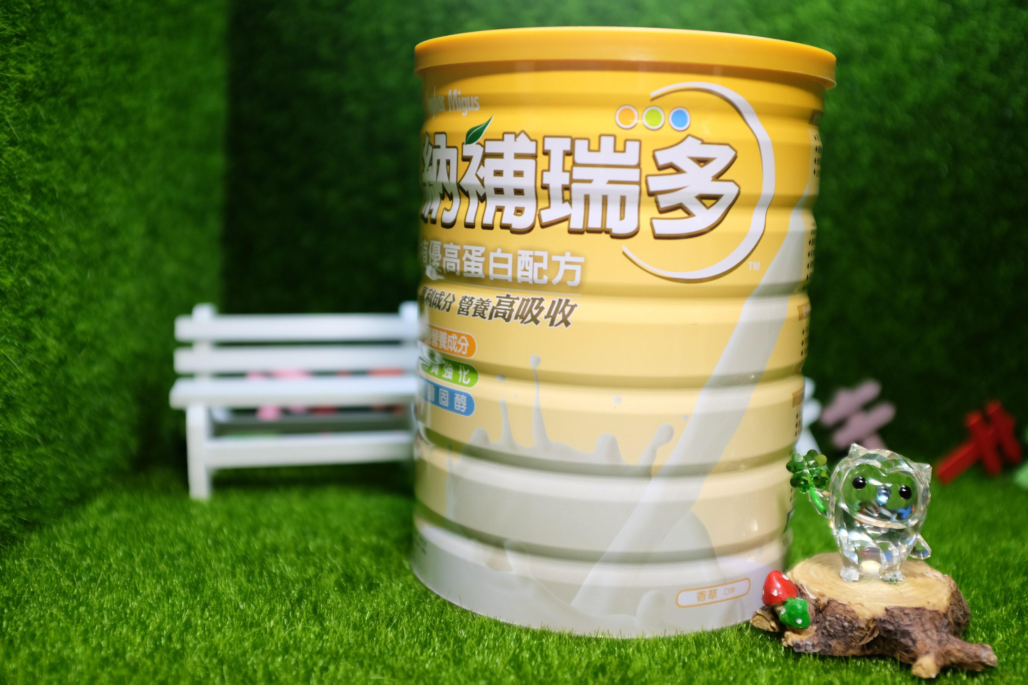 納補瑞多 香草口味 700g#植優高蛋白配方