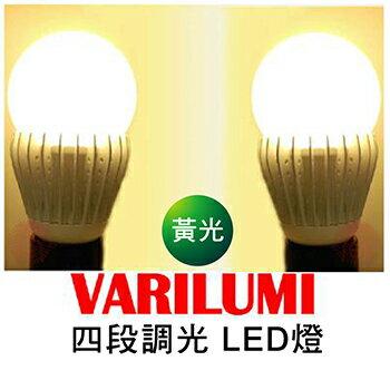 魔特萊 開關四段調光LED省電燈泡11w-黃光(4入)│夜燈│台灣製造│節能省電│無紫外線