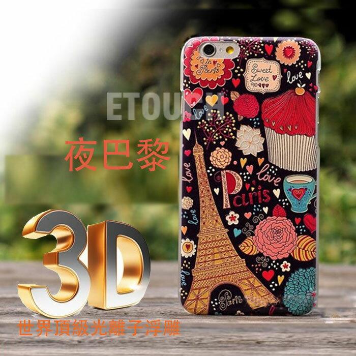 【純米小舖】iPhone 6s  6   iPhone 6s  6 Plus手機殼保護殼E