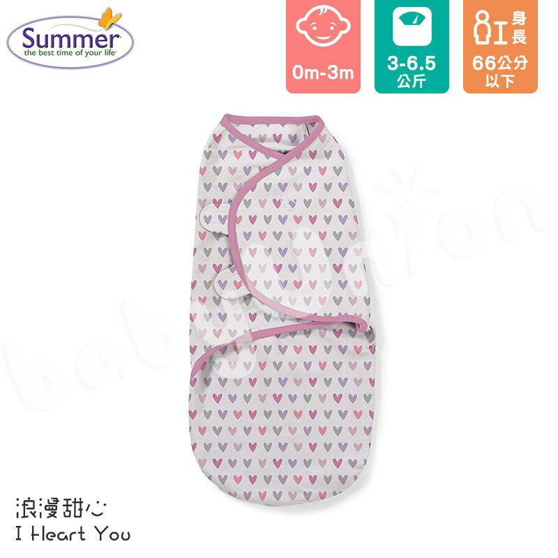 Summer Infant - SwaddleMe - Original 聰明懶人育兒包巾 - 浪漫甜心