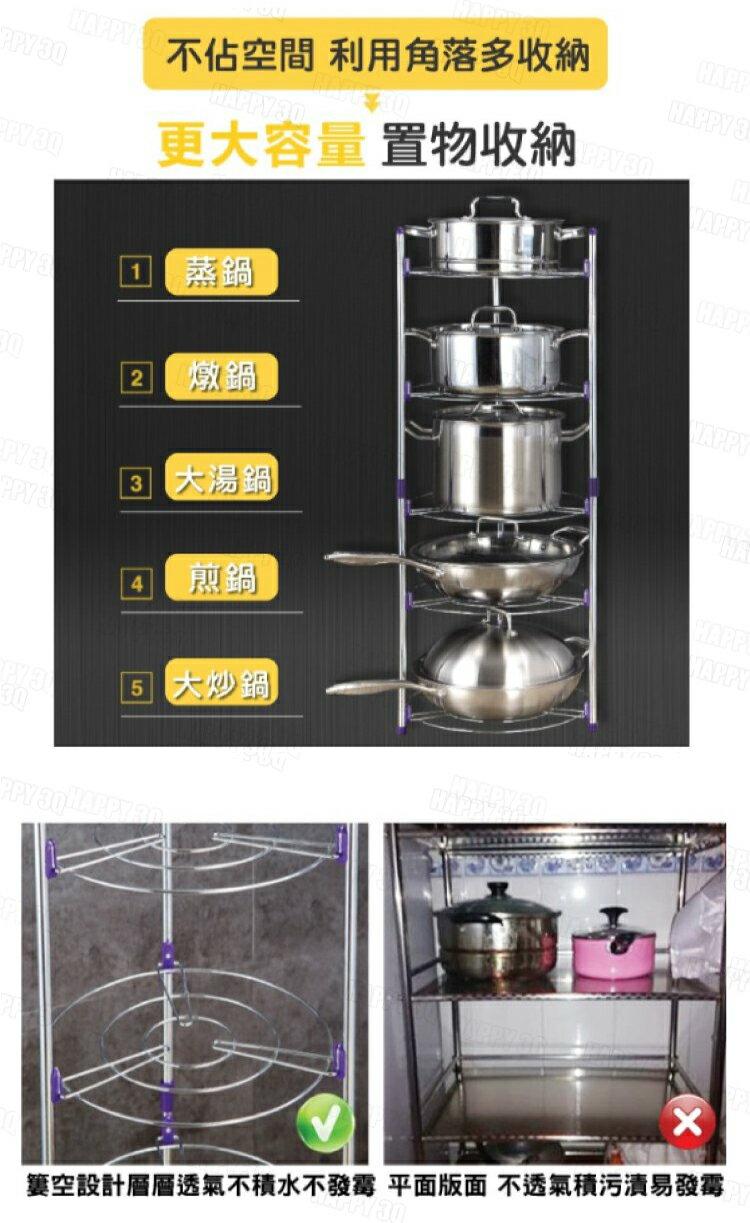 【現貨  /  可調高度】廚房用品鍋架 鍋具收納 廚房收納架 鍋子收納 鍋架子多層置物架 【AAA3656】 5