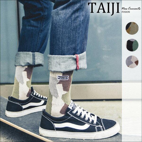 迷彩潮流中筒襪‧男款軍風迷彩棉質中筒襪三色一組‧三色【NQZH024】-TAIJI-