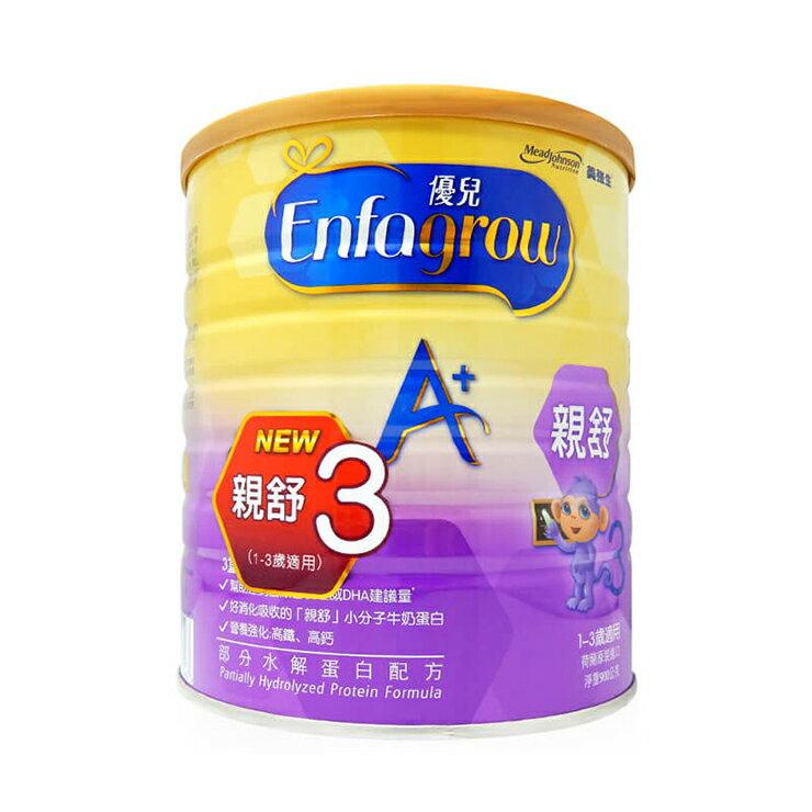 -典安-奶粉優惠區 限時限量只到3月底 2