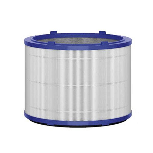 [建軍電器]全新盒裝現貨 100%原廠正品 戴森 Dyson HP02/TP02/HP01 原廠 空氣濾網