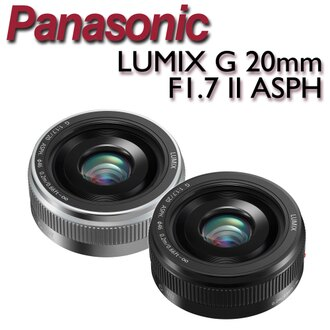Panasonic 20mm F1.7 II ASPH. 鏡頭 【平行輸入】