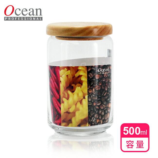 【Ocean】木蓋玻璃密封罐500ml 儲物罐 收納罐