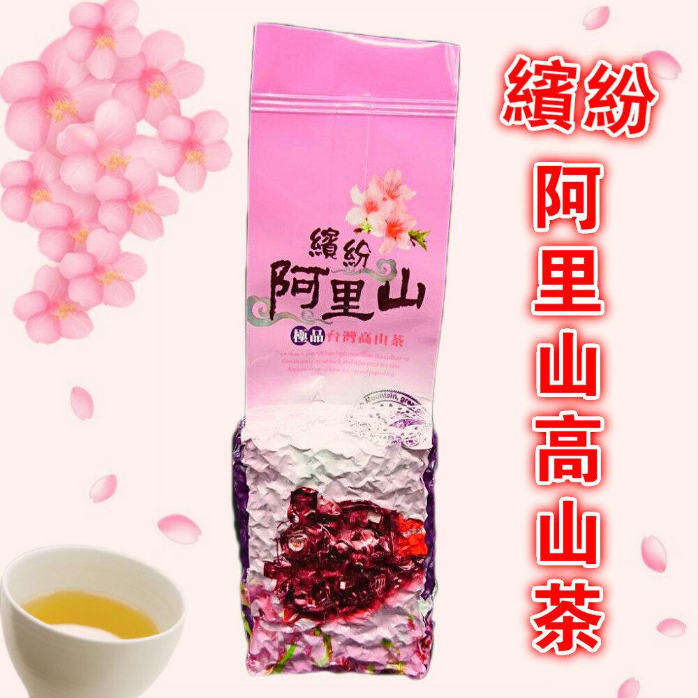 ❤含發票❤團購價❤支持台灣小農❤阿里山高山烏龍茶150克❤茶農/阿里山高山烏龍茶/綠茶/半發酵烏龍茶