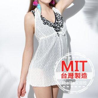 沙灘罩衫MIT台灣製造蕾絲掛脖露背比基尼外罩衫背心預購【36-66-88264-6】ibella 艾貝拉