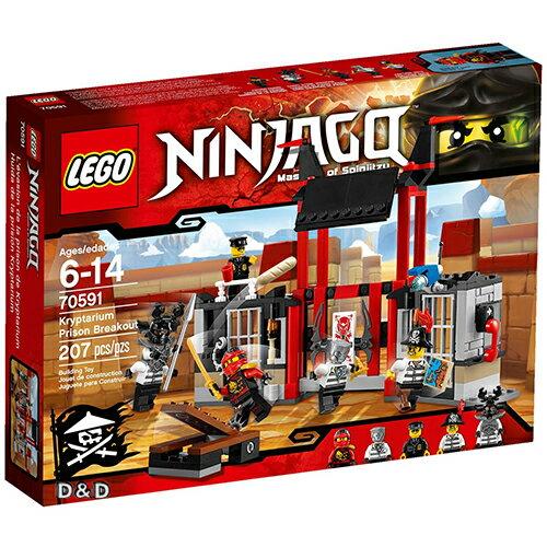 樂高積木LEGO《 LT70591 》NINJAGO 旋風忍者系列 - 忍者監獄突圍