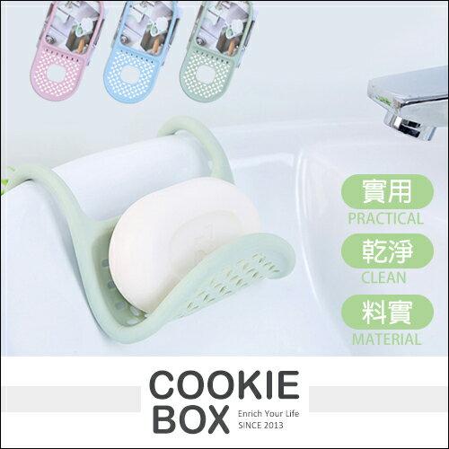 創意 多功能 可摺疊 水槽 瀝水 掛架 可彎曲 置物架 海綿掛架 肥皂架 多用途 廚房 浴室 *餅乾盒子*
