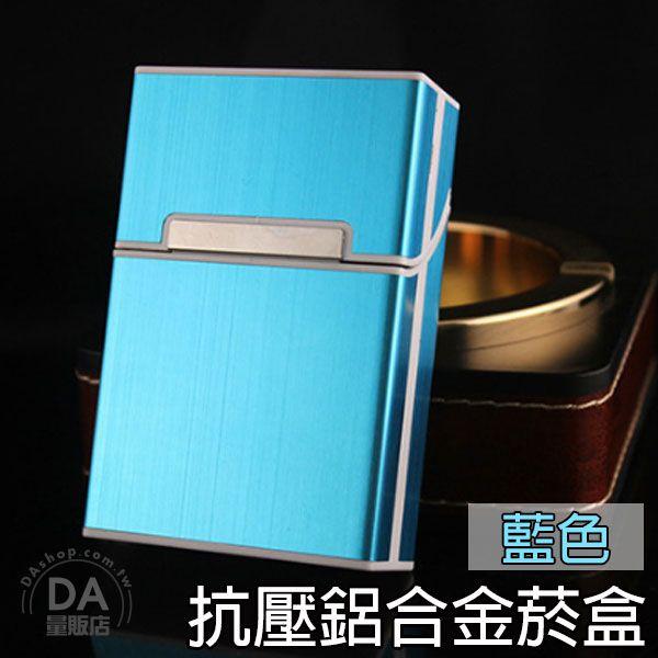 《DA量販店》鋁合金 拉絲 磁扣 20支裝 防潮防壓 香菸盒 煙盒 藍(V50-1655)