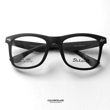 光學眼鏡 復古霧面星星閃電粗框鏡架鏡框全框 中性款 膠框的主流材質柒彩年代【NYA18】 可配度數