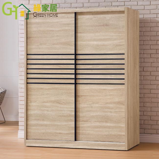 【綠家居】薩格勒 時尚木紋5尺推門式衣櫃(開放層格+三吊桿+穿衣鏡)