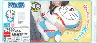 小叮噹週邊商品推薦(卡司 正版現貨)TAITO 景品 哆啦A夢 大抱枕 小叮噹 Doraemon