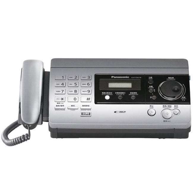 【APP領券9折】台灣哈里 國際 Panasonic 感熱紙傳真機 KX-FT516TW  /  具有自動裁紙功能 - 限時優惠好康折扣