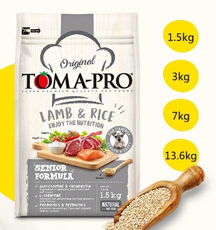 優格 TOMA-PRO 高齡犬 羊肉+米 高纖低脂配方 1.5kg / 3kg / 7kg / 13.6kg 狗飼料 老犬飼料 0