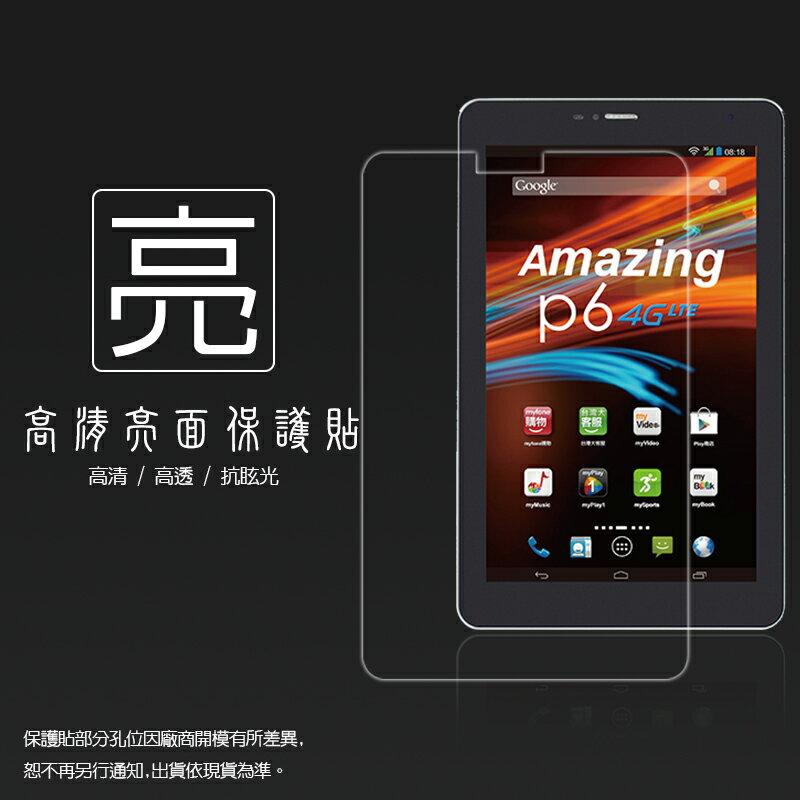 亮面螢幕保護貼 台灣大哥大 TWM Amazing P6 平板系列 保護貼