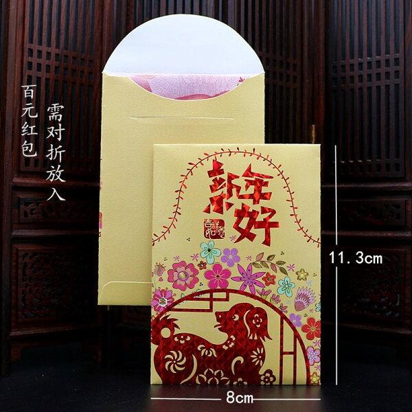 Togo Shop 購物網:☀TogoShop➤2018創意狗年小紅包袋招財貓紅包袋新年紅包卡通紅包袋