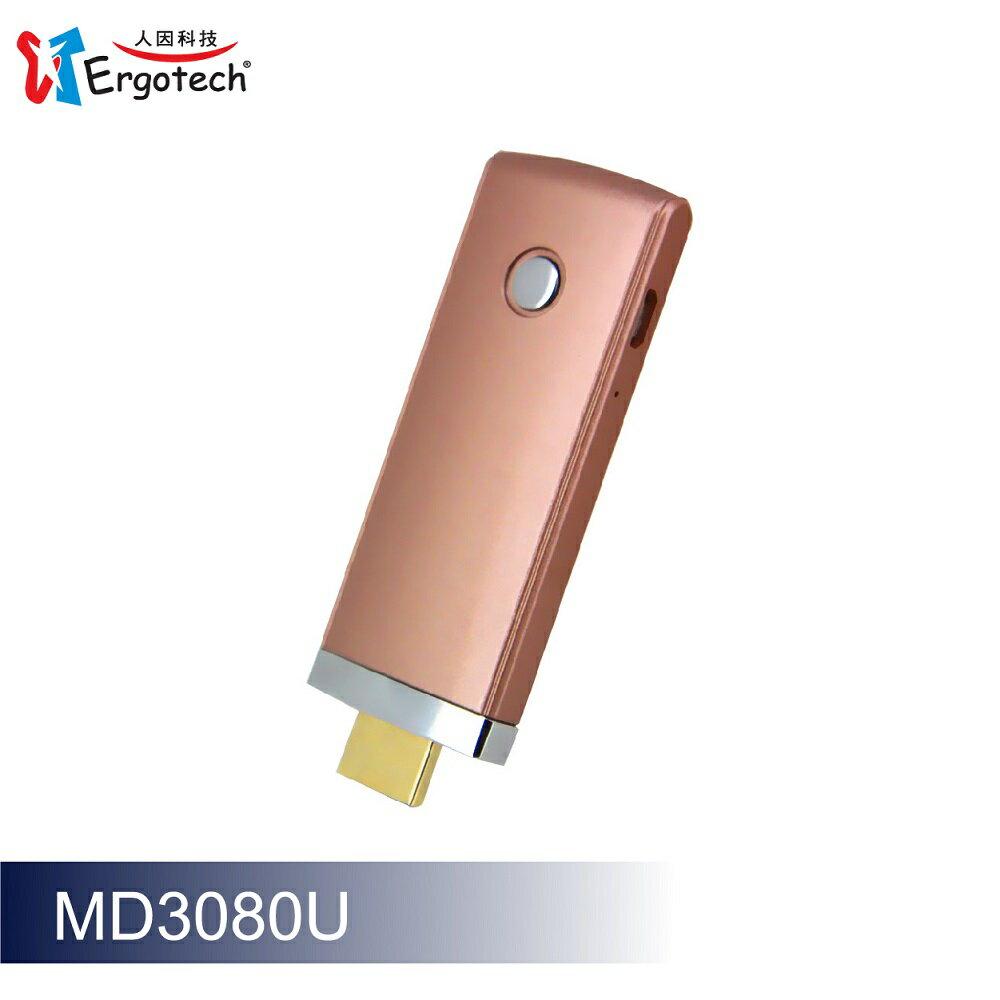 人因 MD3080UP1 【原廠公司貨】 電視好棒 2.4G/5G雙模無線影音分享棒