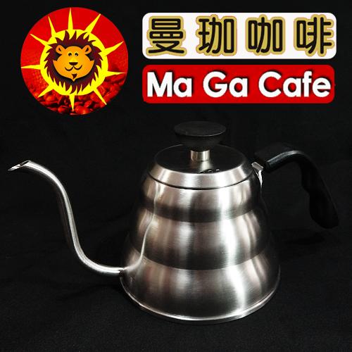【曼珈咖啡】日本寶馬雲朵手沖壺10001200ml
