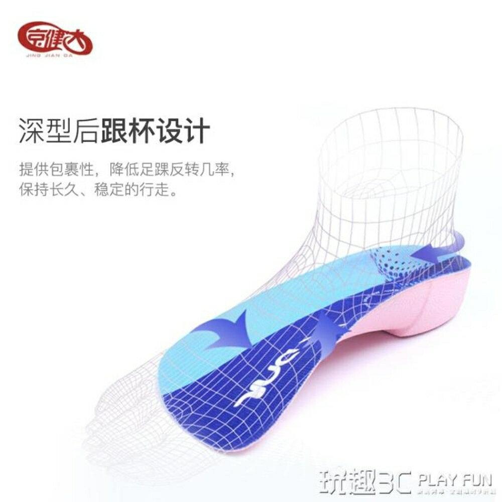 糾正鞋墊 足底筋膜舒適足跟痛墊骨刺腳后跟疼扁平足矯正足弓支撐鞋墊男女