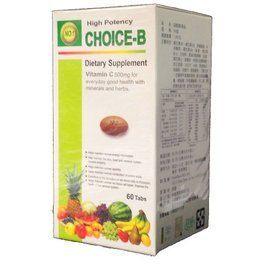 超優質B加鋅60錠瓶◆德瑞健康家◆