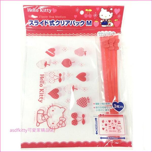asdfkitty可愛家☆KITTY紅水果夾鏈袋中的-3入-夾鍊袋收納袋文具袋化妝袋盥洗用品袋藥品袋-日本正版