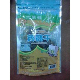 大熊健康 五香蒟蒻干(純素) 100公克X6包 原價$600-特價$545