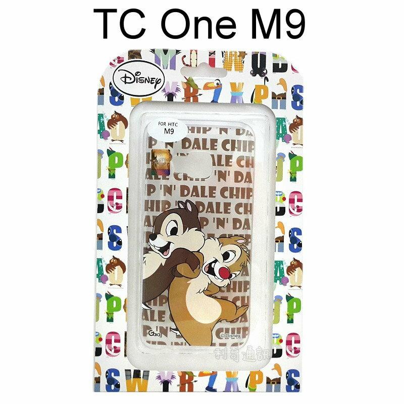 迪士尼透明軟殼 HTC One M9 / S9 [LOGO] 奇奇蒂蒂【Disney正版授權】