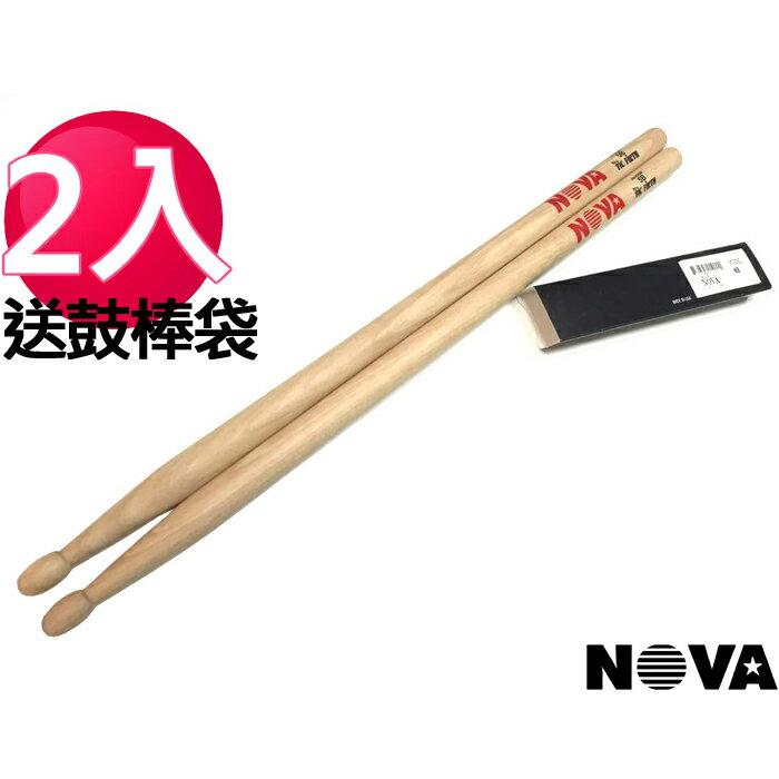 【非凡樂器】『2入組』NOVA 5B爵士鼓棒 Vic Firth副廠/原木色鼓棒/加贈鼓棒袋
