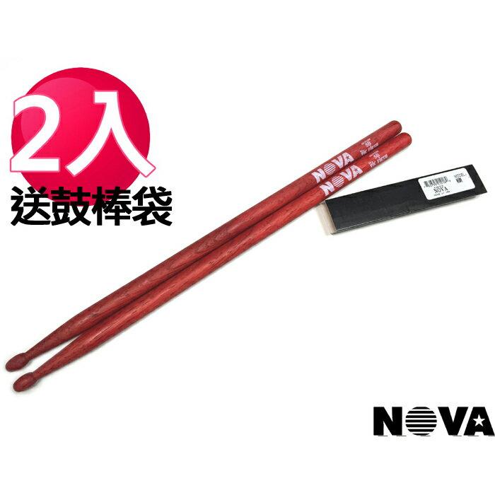 【非凡樂器】『2入組』NOVA 5B爵士鼓棒 Vic Firth副廠/紅色鼓棒/加贈鼓棒袋