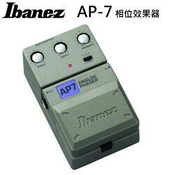 【非凡樂器】Ibanez AP7 Effect Pedals 全新品公司貨【電吉他效果器/相位噴射系】/贈導線
