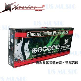 【非凡樂器】賽維爾電吉他彩盒套裝 『Xavier XST-100 PK』共五色可選/歡迎來店自取