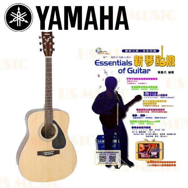 【非凡樂器】『3999限量3組』YAMAHA 山葉 民謠吉他 木吉他 (F310)+新琴點播