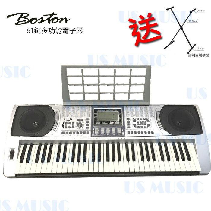 【非凡樂器】【BOSTON 標準61鍵可攜式電子琴BSN-250】送 台製高級交叉琴架