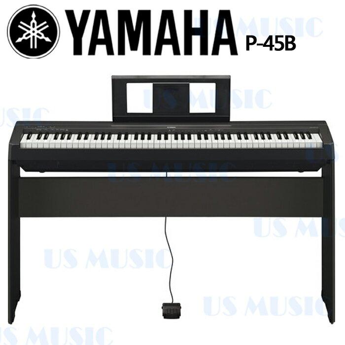 【非凡樂器】『YAMAHA P-45B』全新上市 88鍵標準數位鋼琴/電鋼琴/原廠公司貨保固/P系列鋼琴全新升級