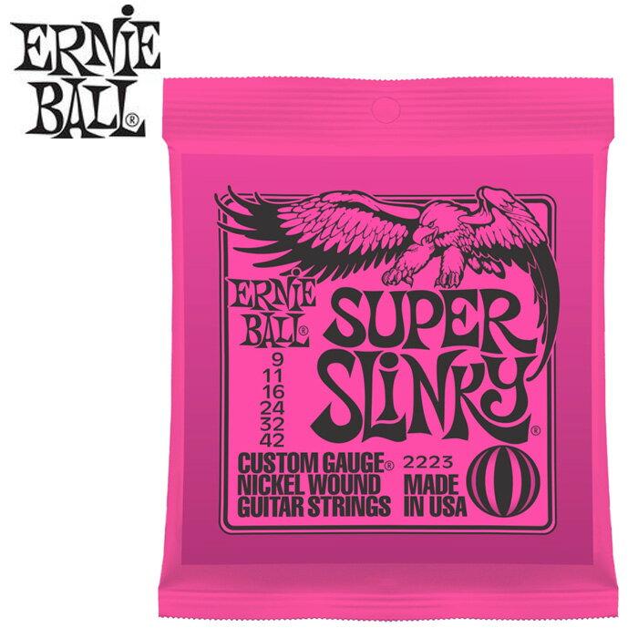 【非凡樂器】老鷹牌 Ernie Ball 2223 電吉他弦/電吉他名人御用