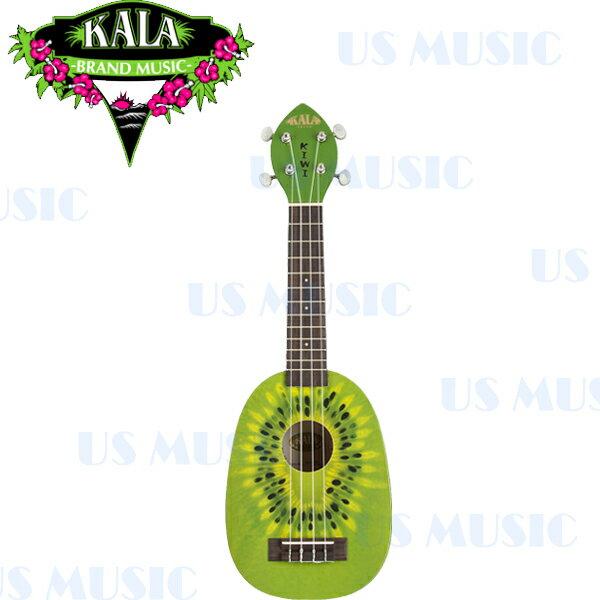 【非凡樂器】KALA 美國大牌水果系列『KA-KIWI』奇異果烏克麗麗/鋪棉厚袋/加贈調音器